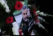 محفل انس با قرآن کاروان قرآنی انقلاب بر سر مزار سپهبد شهید سلیمانی