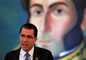 ونزوئلا: اقدام بانک سوئیس در بلوکه کردن پول واکسن کرونا جنایت است