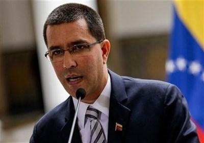 طعنه وزیر خارجه ونزوئلا به پامپئو؛ باز هم یک زامبی حرف زده است!