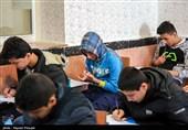 آغاز ثبتنام مدارس تیزهوشان از امروز