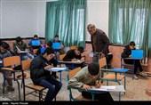 نحوه امتحانات دانشآموزان مشخص شد/ امتحانات حضوری پایه نهم و دوازدهم