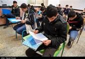 اصفهان| آغاز امتحانات حضوری پایه دوازدهم از 17 خرداد؛ اجباری برای خرید گوشی هوشمند نداشتیم