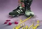 دوازدهمین یادواره 64 شهید ورزشکار خراسان جنوبی برگزار شد