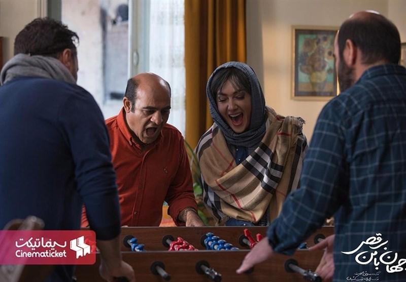 سینما , فیلمهای سینمایی ایران ,