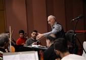 آقاوردی پاشایف ارکستر ملی ایران را تمرین داد