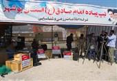 افتتاح نمایشگاه نظامی و هستهای در بوشهر به روایت تصویر