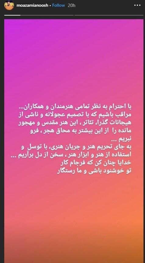 تلویزیون , صدا و سیمای جمهوری اسلامی ایران , جشنواره تئاتر فجر ,