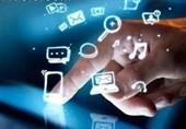 نخستین رویداد رقابتی تولید محتوای فضای مجازی در خراسان جنوبی برگزار میشود