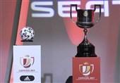 قرعهکشی جام حذفی اسپانیا  رئال مادرید و بارسلونا میهمان رقبای دسته سومی شدند
