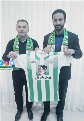 Miodrag Radulovic Appointed Zob Ahan Coach - Sports news