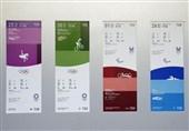 اطلاعیه کمیته برگزاری المپیک و پارالمپیک 2020 درباره بلیتهای فروخته شده