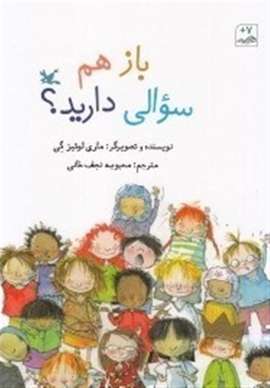 کتاب و ادبیات , ادبیات کودک و نوجوان , کانون پرورش فکری ,