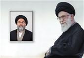 انتصاب نماینده ولیفقیه در استان کهگیلویه و بویراحمد با حکم امام خامنهای