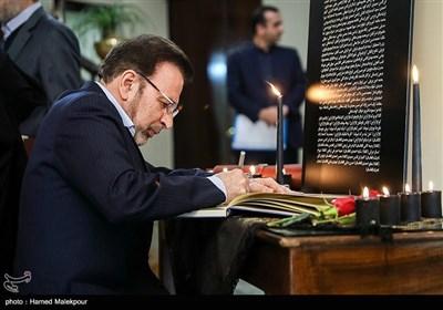 امضای دفتر یادبود جانباختگان حادثه سقوط هواپیمای اوکراینی توسط محمود واعظی رئیس دفتر رئیس جمهور