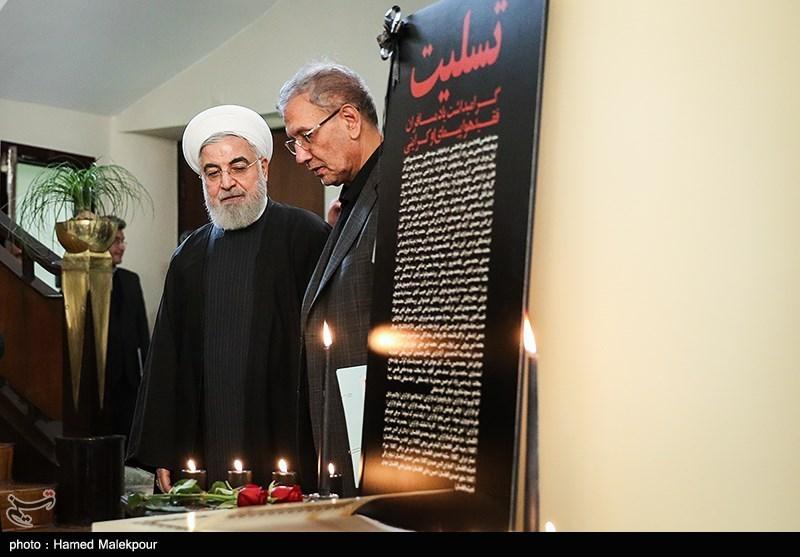 حضور حجتالاسلام حسن روحانی رئیس جمهور برای امضای دفتر یادبود جانباختگان حادثه سقوط هواپیمای اوکراینی