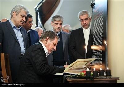 امضای دفتر یادبود جانباختگان حادثه سقوط هواپیمای اوکراینی توسط اسحاق جهانگیری معاون اول رئیس جمهور