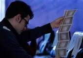 زمان پیش فروش بلیتهای جشنواره فیلم فجر 38 اعلام شد