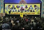 عزاداری خانوادههای شهدای فاطمیون در سوگ حاج قاسم به روایت تصویر