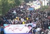 برپایی راهپیمایی مردم دیار علویان در حمایت از سپاه مقتدر و نظام اسلامی