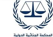 دیوان کیفری بینالمللی از رسیدگی به پرونده جنایت آمریکا در ترور سردار سلیمانی طفره رفت