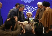 اصفهان| اهدای نشان ولایت به خانواده سردار شهید حاج قاسم سلیمانی