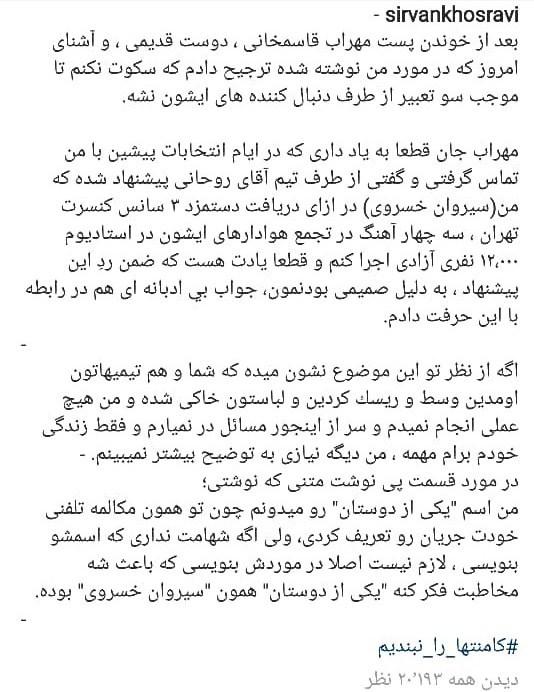 سینمای ایران , تلویزیون , موسیقی ,