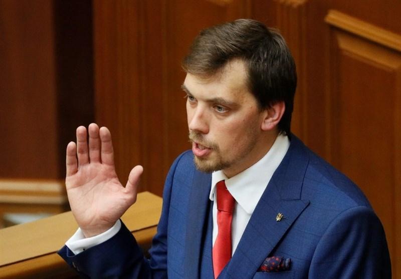 نخست وزیر اوکراین استعفا کرد