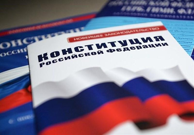 66 درصد روسها در همهپرسی اصلاح قانون اساسی شرکت میکنند