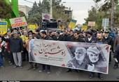 تهران| راهپیمایی «حمایت از اقتدار نظام» در رباط کریم+ تصاویر