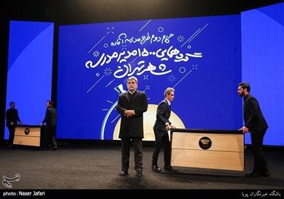 گردهمایی 1500 مدیر مدرسه شهر تهران