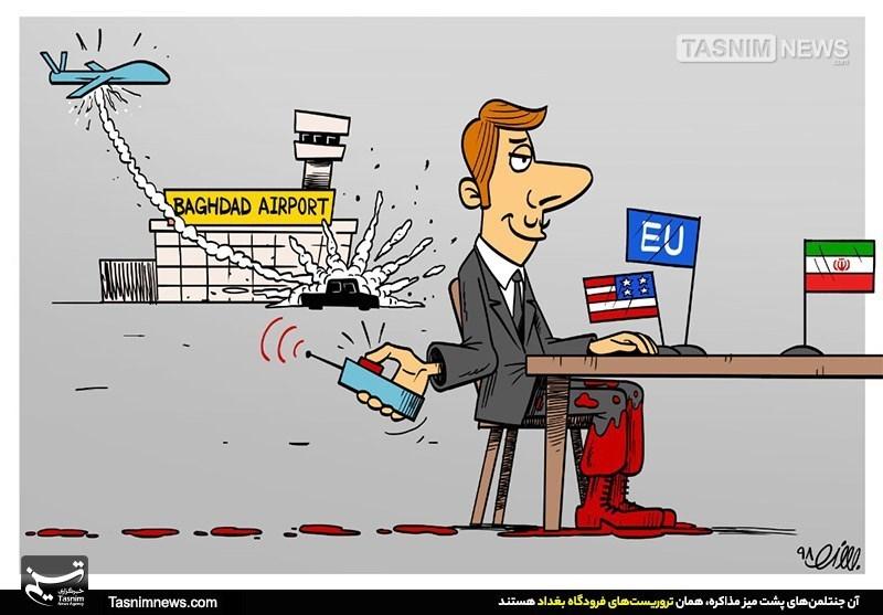 کاریکاتور/ جنتلمنهای پشت میز مذاکره، همان تروریستهای فرودگاه بغداد