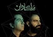 """تیتراژ سریال """"ملکاوان"""" با صدای محمد معتمدی منتشر شد + صوت"""