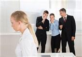 نتایج یک تحقیق سوئدی: زنان مدیر بیش از سایر کارمندان زن با آزار و اذیت های جنسی مواجهند