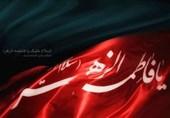 """فاطمیه خط مقدم ما است/ راهاندازی پویش """"هر شیعه، یک پرچم"""""""