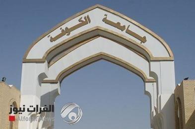شهر نجف اشرف , کشور عراق ,