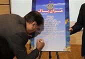 دانش آموزان مشهدی میثاقنامه هوای پاک امضاء کردند