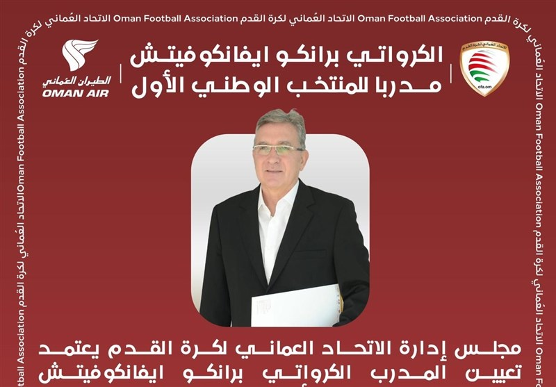 Ex-Persepolis Coach Ivankovic Takes Charge of Oman
