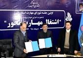 پروژه اشتغالزایی مهارت محور به صورت پایلوت در استان البرز آغاز شد+تصاویر