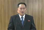 رهبر کره شمالی وزیر خارجه جدید انتخاب کرد