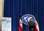 Iran's Zarif Not to Attend World Economic Forum in Davos