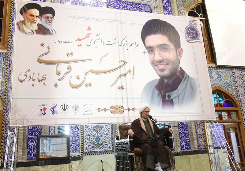 مراسم بزرگداشت سپهبد سلیمانی و شهدای حادثه سقوط هواپیما در یزد برگزار شد