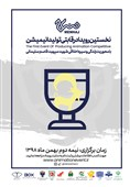 """زندگی و سیره اخلاقی """"حاج قاسم"""" سوژه نخستین رویداد رقابتی تولید انیمیشن"""