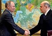 اعضای کابینه جدید روسیه مشخص شدند