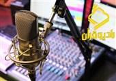 مسابقه جدید رادیو قرآن راه افتاد