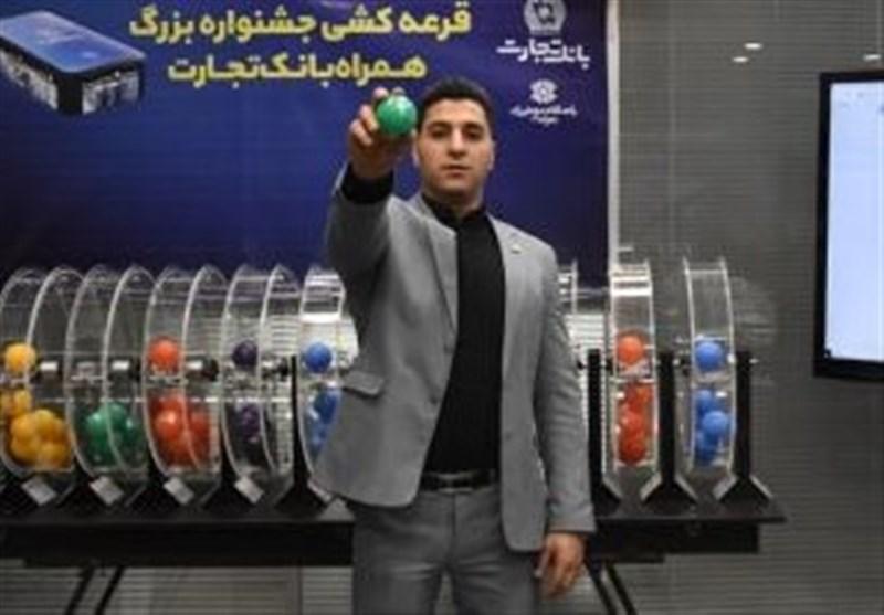 چنگانی کمک هزینه خرید خودروی جشنواره بزرگ همراه بانک تجارت را برد