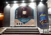 تهران| دهمین جشنواره مردمی فیلم عمار در اسلامشهر برگزار شد + فیلم