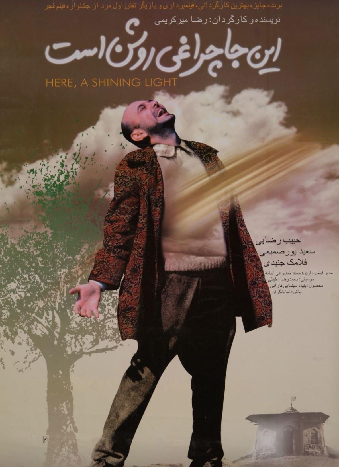 سینما، سینمای ایران، جشنواره فیلم فجر، سی و هشتمین جشنواره فیلم فجر، سازمان امور سینمایی و سمعی و بصری،