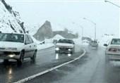 هشدار هواشناسی پیرامون لغزندگی جادهها؛ بارش برف از امشب در ارتفاعات غرب و شمال اصفهان