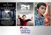 نمایش سه فیلم کودک از حوزه هنری در هند