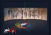 «پارک شهر» فقط هفت شب در تماشاخانه ایرانشهر